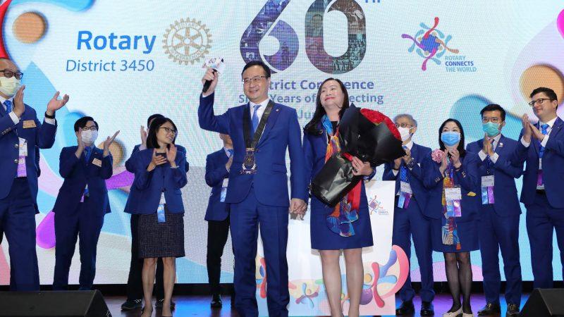 60th District Conference, by PP Gabriel Li