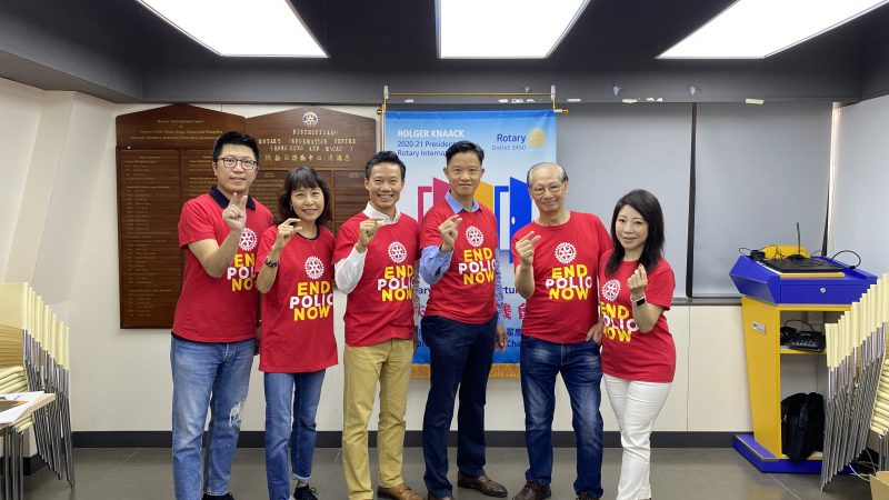 Let us continue to support TRF, to help all those in need, and let Rotary Opens Opportunities, by PDG Jones Wong