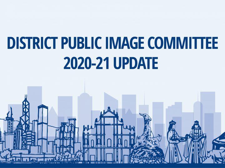 Virtual PI Seminar 2020 – 21 Call for Enrollment, by PP Grace Yen