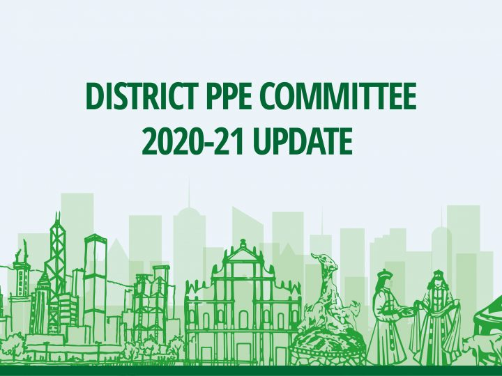District Preserve Planet Earth Committee Update, by PP Anthony Ngai