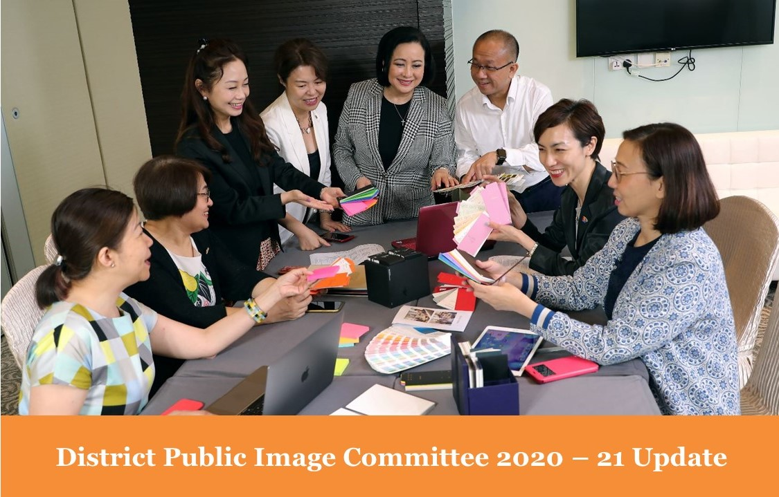District Public Image Committee 2020 – 21 Update,  by PP Grace Yen