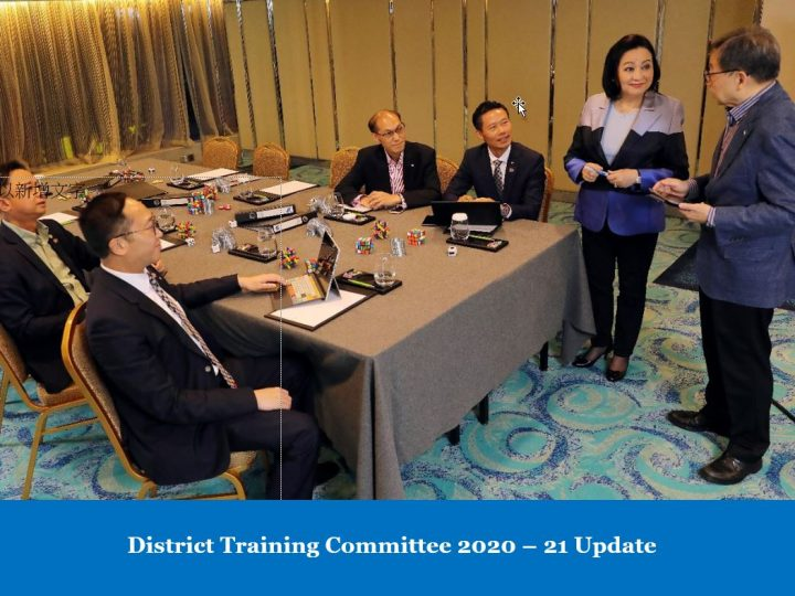 District Training Committee 2020 – 21 Update, By PP Thomas Chan