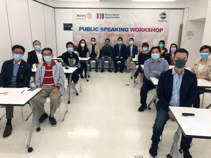 Public Speaking Workshop Received High Regard from Participants, by PP Thomas Chan
