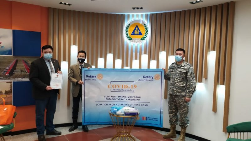 Rotarians raised donation to fight against COVID-19 – A Big Thank You from Mongolia