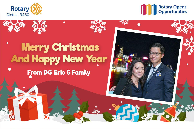 DG December Message