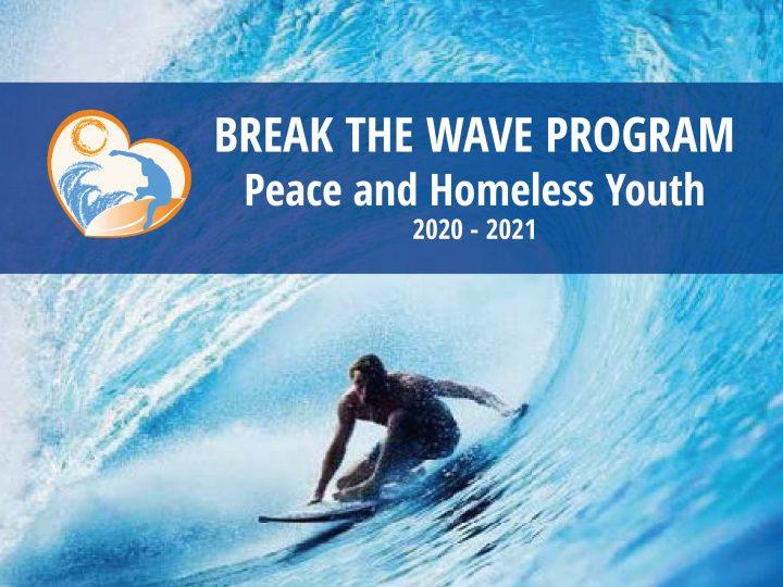Break the Wave program – Peace and Homeless Youth, By Rotary Club of Braemar Hill         破浪同行計劃 – 和平與無家青年 寶馬山扶輪社供稿