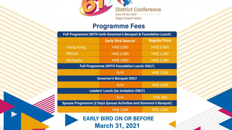 61st District Conference – Early Bird Enrolment Commences