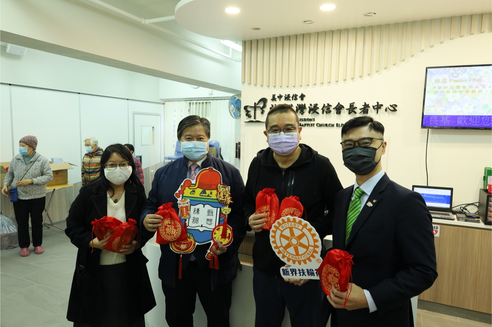 Rotary Club of New Territories' Rotary Adopt A School (RAAS) Vocational & Community Services