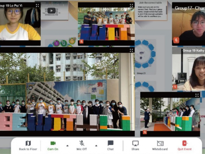Peace Sharing: Rotary-Adopt-A-School Partner Joined Virtual Peace Camp 2021 (sponsored by RC of New Territories)