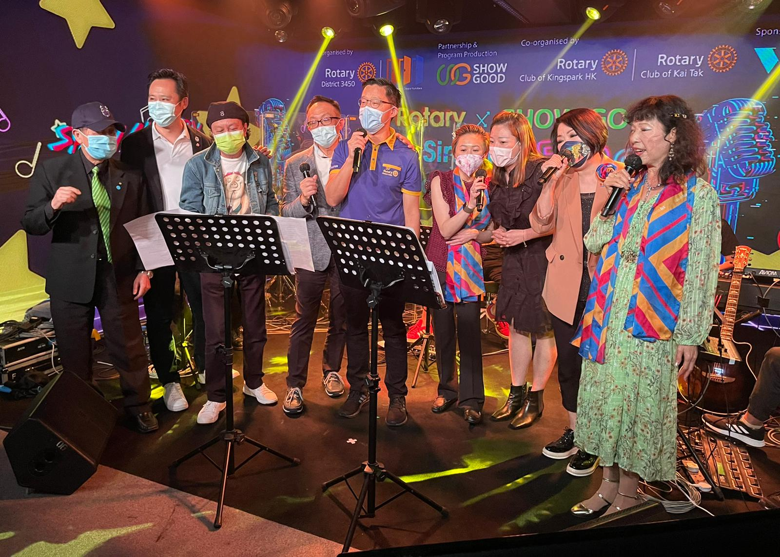 Rotary District 3450 Sing for Fund Online Concert 2021
