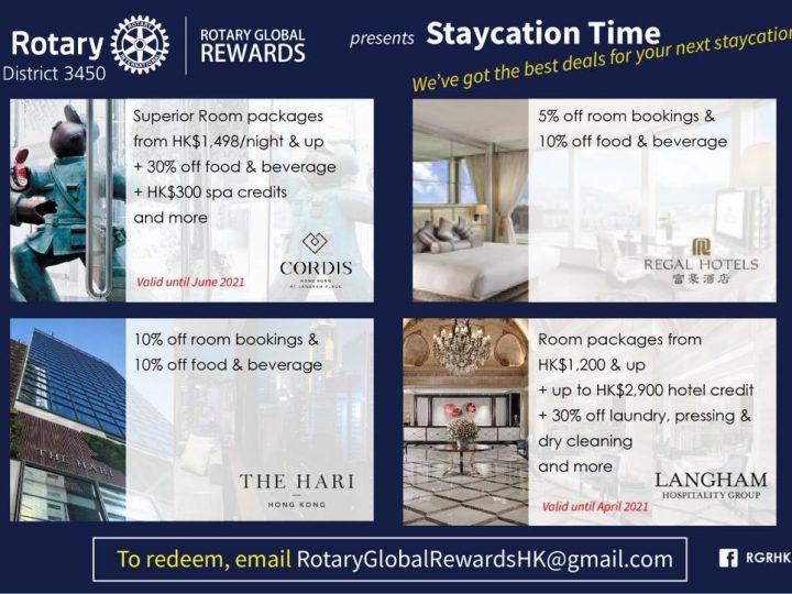 Rotary Rewards