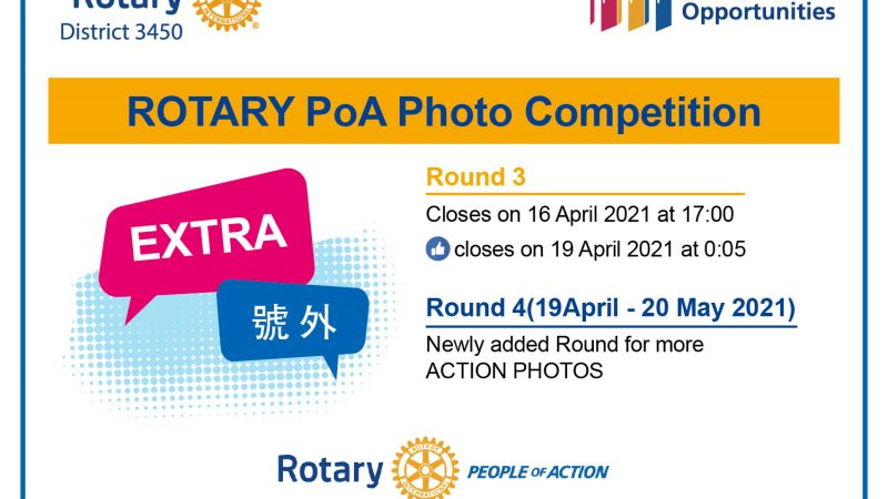 ROTARY PoA Photo Competition