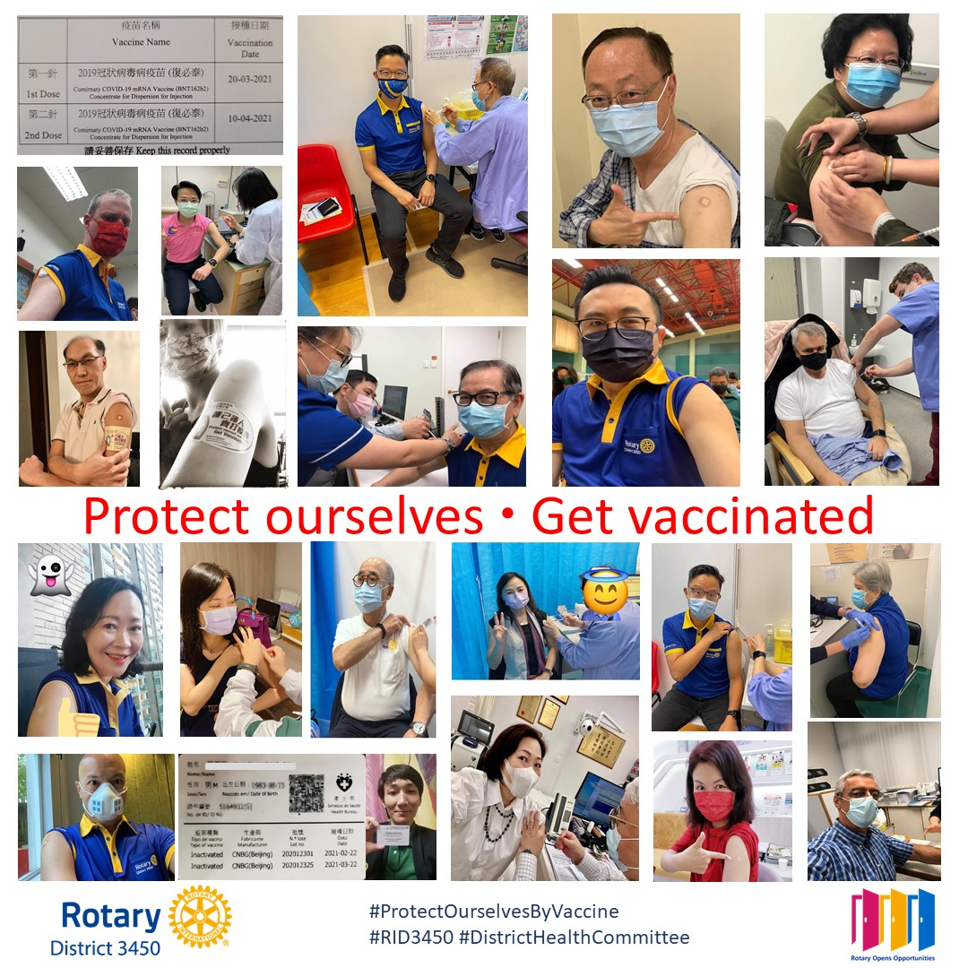 Protect ourselves • Get vaccinated