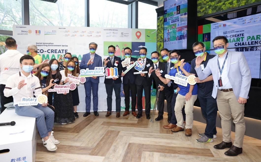 """""""Co-create Smart Park Challenge 2021"""", co-organized by Rotary International District 3450 and Hong Kong Cyberport"""