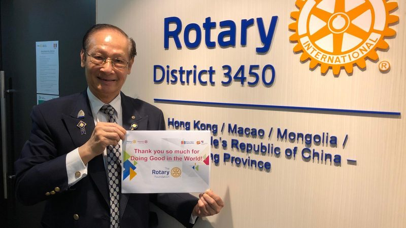 District Rotary Foundation Committee 2020 – 21 Update