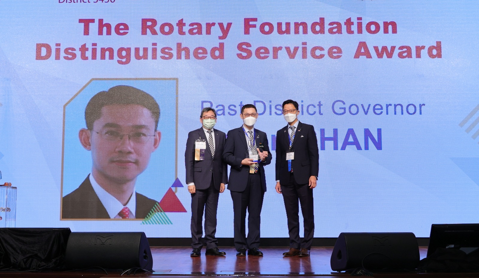 Rotary Foundation Distinguished Service Award