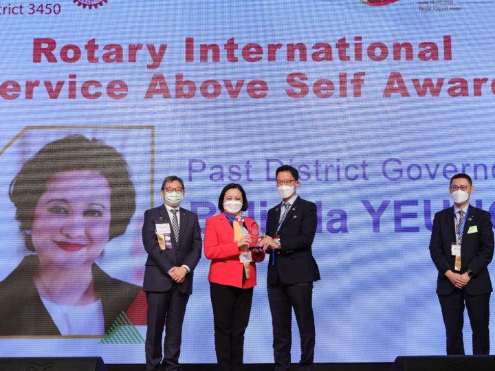 Service Above Self Award
