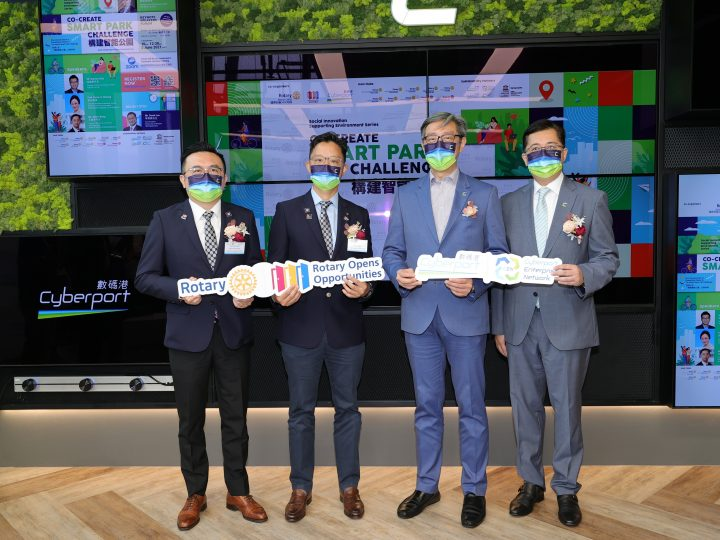 Rotary International District 3450 & Cyberport Join Hands to Create Smart Park
